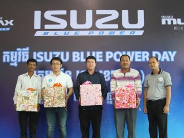 ISUZU Blue Power Day in 30 Jul 2016