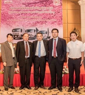 ISUZU Truck Seminar in Sep 2015