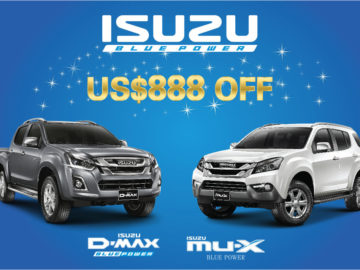 ISUZU Blue Power MY 2017 Offer